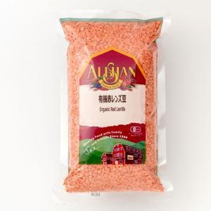 赤レンズ豆 11.33kg アリサン ALISHAN|blife