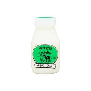 飲むヨーグルト 140mlx3個セット あすなろファーミング 【冷蔵】|blife