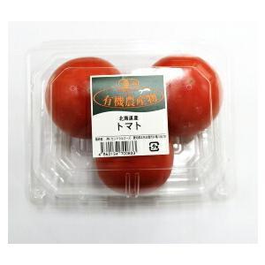 【フルヤの有機野菜】有機トマト 300g 冷蔵|blife