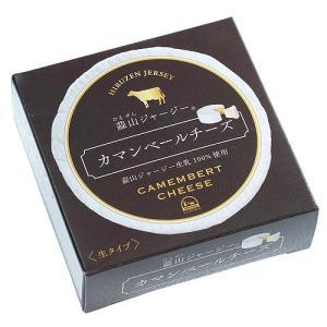 蒜山(ひるぜん)酪農ジャージーカマンベールチーズ 紙箱入り125g|blife