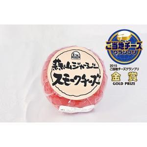 蒜山(ひるぜん)酪農 蒜山ジャージースモークチーズ(200g)|blife