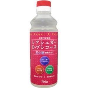 レアシュガーD-プシコース希少糖含有シロップ 700g リブテクノ