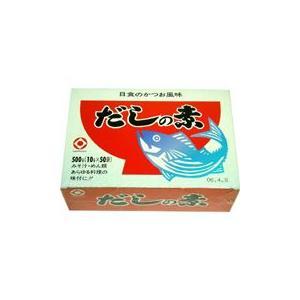 だしの素 10g×50     日本食品工業