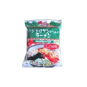 ベジタリアンのためのラーメン しょうゆ味 100g   桜井食品|blife
