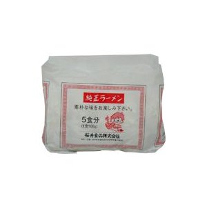 純正ラーメン 5食入 500g   桜井食品|blife