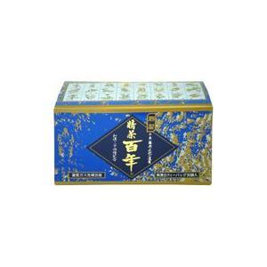 百年茶 青別製 225g   精茶百年本舗