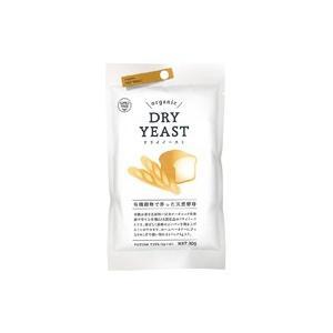 【送料無料(メール便)】有機穀物で作った天然酵母(ドライイースト) 分包 30g(3g×10) 風と光 オーサワジャパン