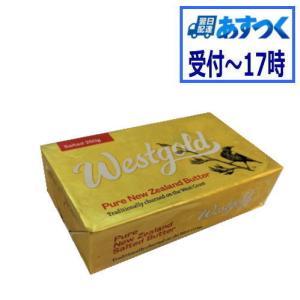 NZ産 グラスフェッドバター ウエストランド有塩バター 250g ムラカワ|blife