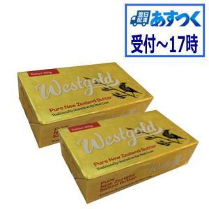 NZ産 グラスフェッドバター ウエストランド有塩バター 250g×2個セット ムラカワ|blife