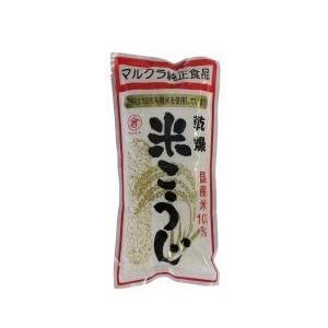 乾燥米こうじ・国産有機米使用 500g マルクラ|blife