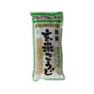 乾燥玄米こうじ・国産有機米使用 500g マルクラ|blife