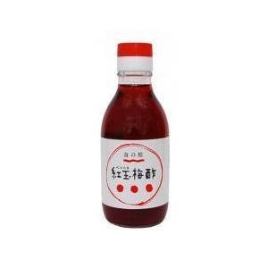 紅玉梅酢 200ml 海の精 blife
