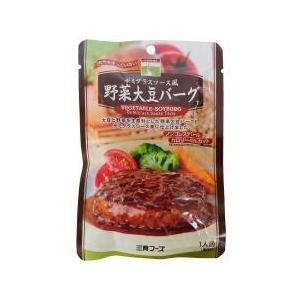 デミグラスソース風野菜大豆バーグ 100g 三育 blife