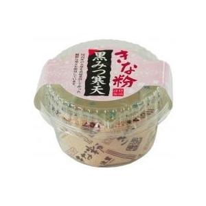 ☆選び抜かれた国内産の天草を、直接煮出して作った寒天を使用しています。 ☆黒糖は沖縄産、きな粉は国産...