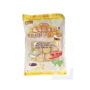 北海道産のうるち米など、国産原料のみを使用した純国産のソフトせんべい。味付けは大豆も小麦も北海道産の...