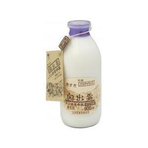 木次 ノンホモ牛乳ビン入 900ml