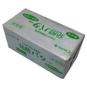 バター カルピス発酵バター 食塩不使用 450gx5個セット|blife