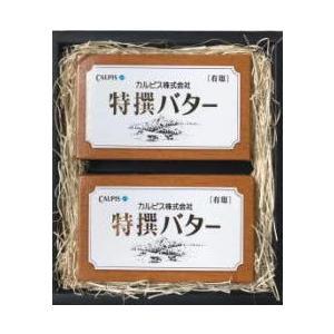 バター カルピス特選バターギフト Cセットの関連商品3