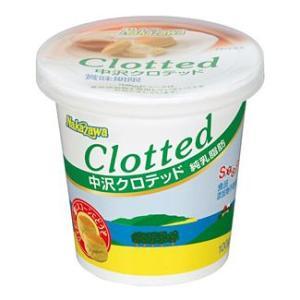 中沢乳業 クロテッド(100g)