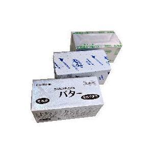 カルピス・よつ葉・よつ葉改装Gバター 味比べセット【無塩 450gx3】