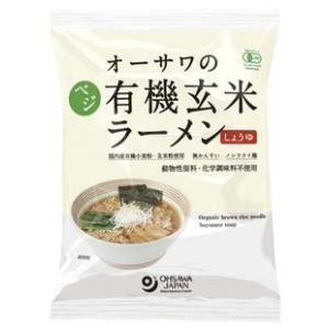 オーサワのベジ有機玄米ラーメン(しょうゆ) 109g(うち麺...