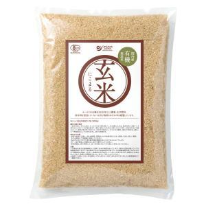 有機玄米(にこまる)熊本産 2kg オーサワジャパン|blife