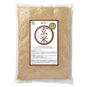 有機玄米(にこまる)熊本産 5kg オーサワジャパン|blife