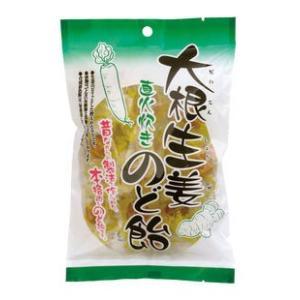 大根生姜のど飴 80g 株式会社ナチュラル|blife