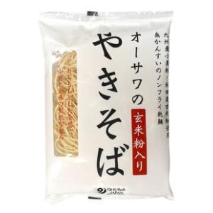 オーサワのやきそば(玄米粉入り)乾麺 160g オーサワジャパン|blife