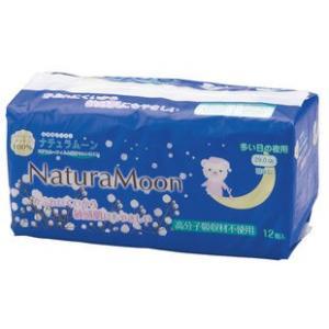 ナチュラムーン 生理用ナプキン(多い日の夜用) 12個入 日本グリーンパックス株式会社|blife