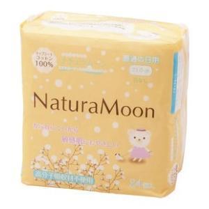 ナチュラムーン 生理用ナプキン(普通の日用) 24個入 日本グリーンパックス株式会社 blife