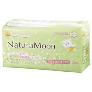ナチュラムーン 生理用ナプキン(多い日の昼用羽つき) 16個入 日本グリーンパックス株式会社 blife