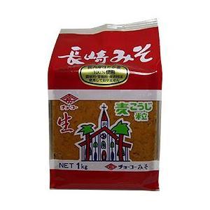 チョーコー 長崎みそ(麦こうじ使用)  1kg チョーコー醤油