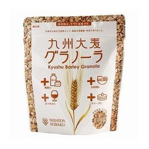 西田精麦 九州大麦グラノーラ プレーン 200g|blife
