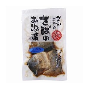 武田食品冷凍 さば生姜煮 130g 冷蔵 blife