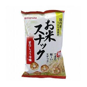 太田油脂 お米スナック 甘口しょうゆ味 60gX6袋セット