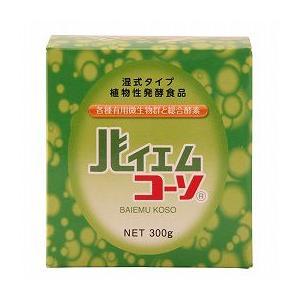 島本微生物工業 バイエムコーソ 300g