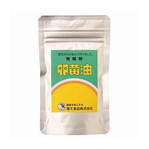 富士食品 有精卵 卵黄油 120粒|blife