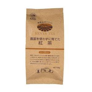 農薬を使わずに育てた紅茶(リーフ)  100g 菱和園 blife