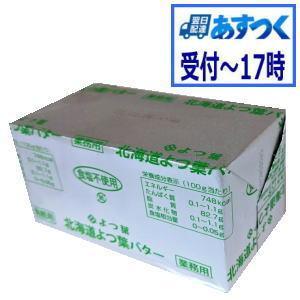 よつ葉バター 食塩不使用 450g