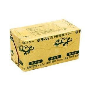 高千穂 発酵バター(無塩)450g x5個セット 冷凍