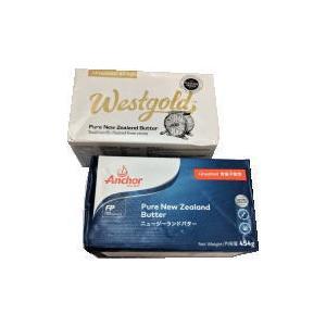 【あすつく】NZ産 グラスフェッドバター 食塩不使用味比べセット(ウエストランド454g vs フォ...