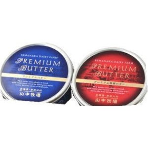 北海道山中牧場 プレミアムバター2個セット 200gx2(赤缶(発酵)、青缶) 冷蔵 blife