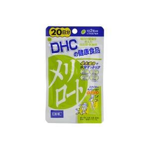 DHC メリロート 20日分(40粒)(YMB)|blili