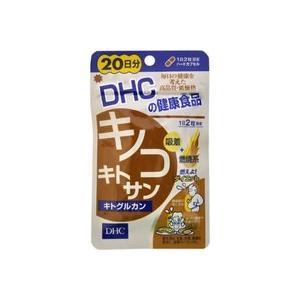 DHC キノコキトサン 20日分(40粒)(YMB)|blili