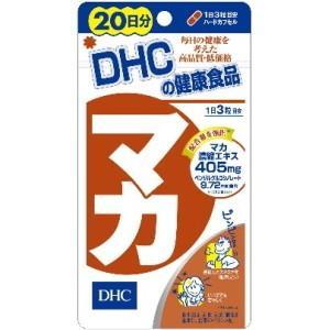 DHC マカ 20日分(60粒)(YMB-26)|blili