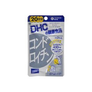 DHC コンドロイチン 20日分(60粒)(YMB)|blili