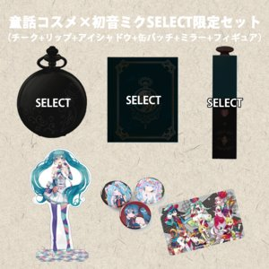 cosme play(コスミィ) 童話コスメ×初音ミクSELECT限定セット|blili