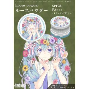 cosme play(コスミィ)  初音ミクシリーズ ルースパウダー|blili