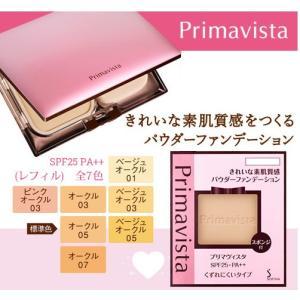 花王 ソフィーナ プリマヴィスタ きれいな素肌質感パウダーファンデーション ピンクオークル03|blili